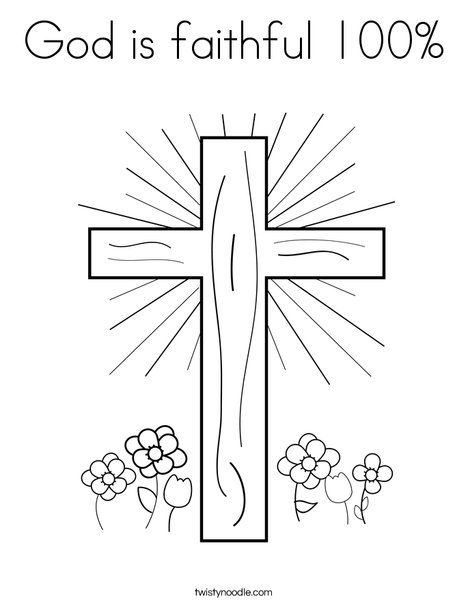 God Is Faithful 100 Coloring Page Cross Coloring Page Christian Coloring Jesus Coloring Pages