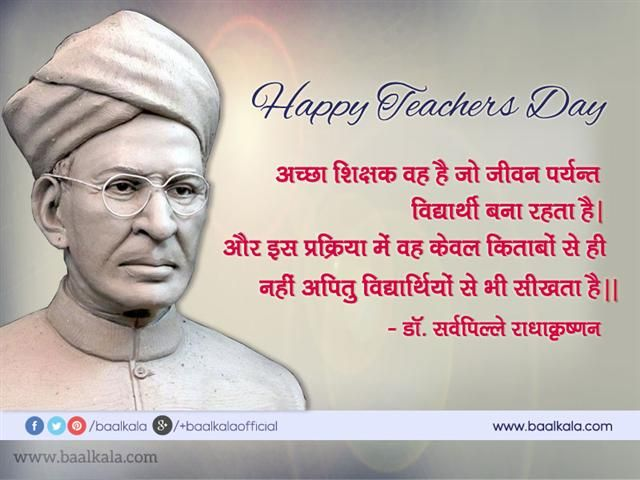essay about radhakrishnan in tamil Dr sarvepalli radhakrishnan: academic, teacher and visionary in india, teacher's day is celebrated in honour of dr sarvepalli radhakrishnan, who was born on september.