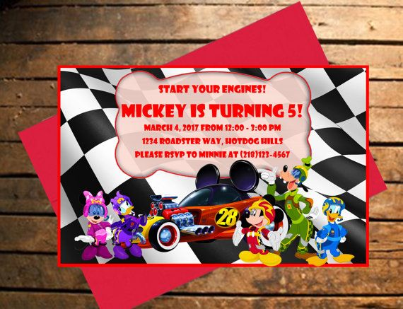 downloadable mickey the roadster racers themed by peppermintchic