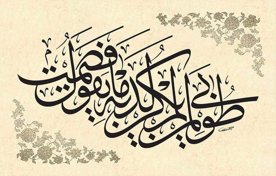 abdullah bulum adlı kullanıcının خطوط عربية panosundaki Pin