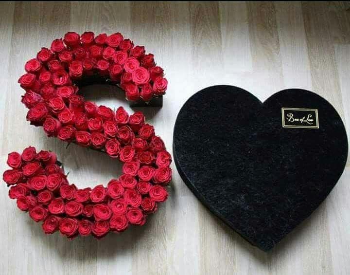 و له منزل بـ الروح ماحل به حي Fancy Letters Flower Alphabet Flower Phone Wallpaper