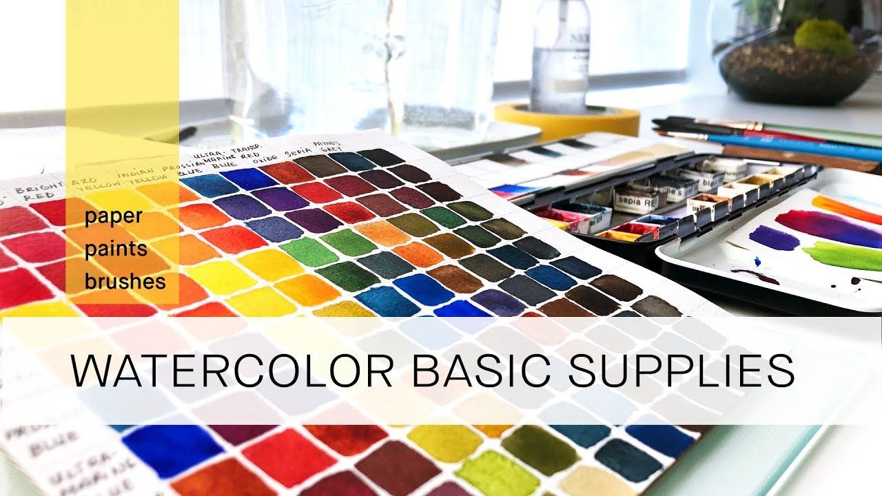 Basic Watercolor Supplies For Beginners Youtube Basic