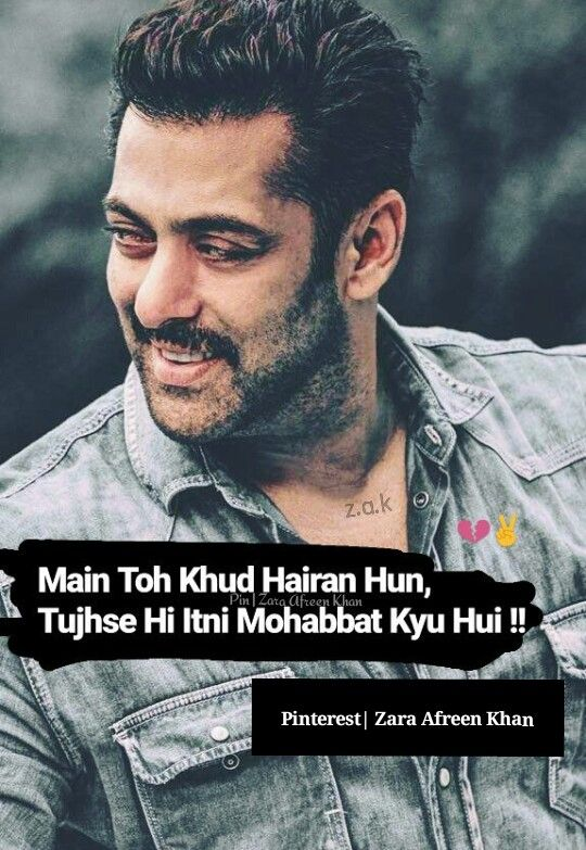 28 Saloo Ideas In 2021 Salman Khan Quotes Attitude Quotes For Boys Attitude Quotes Presenting 'tadap tadap' full video song in the voice of k.k.,dominique from hindi movie hum dil de chuke sanam starring. salman khan quotes attitude quotes