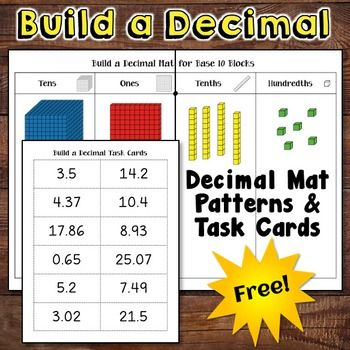Decimal Place Value Freebie Maddux S Birthday Place