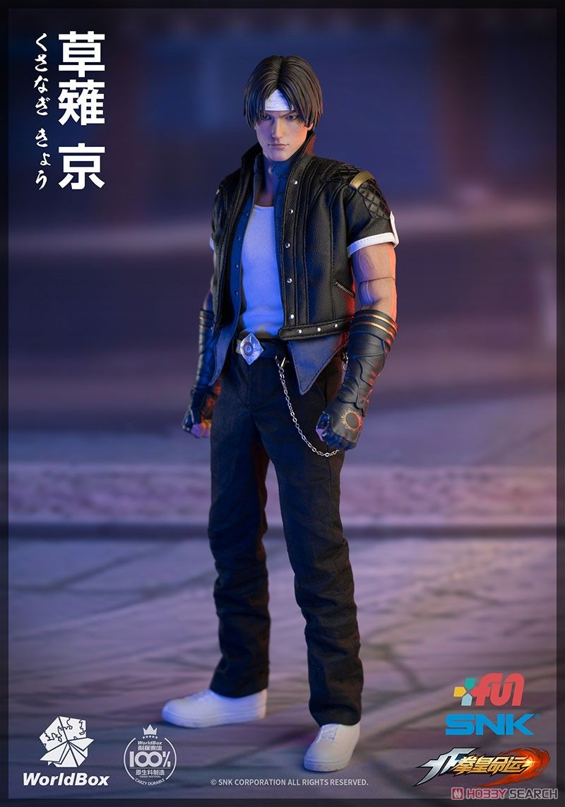 Close The King Of Fighters Kyo Kusanagi Fashion Doll Item Picture2 In 2020 King Of Fighters Fighter Black Panther Marvel