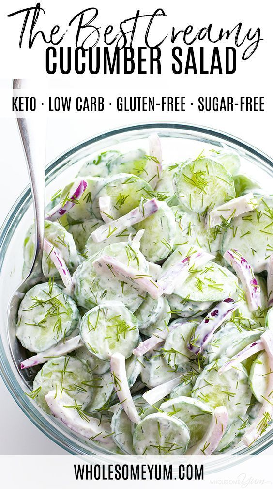 Best Creamy Cucumber Salad Recipe with Sour Cream and Dill #ketofriendlysalads
