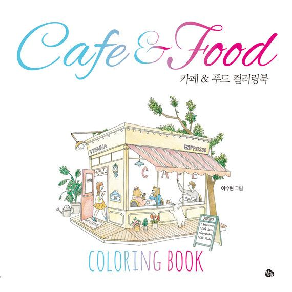 CAFE FOOD Coloring Book For Adult