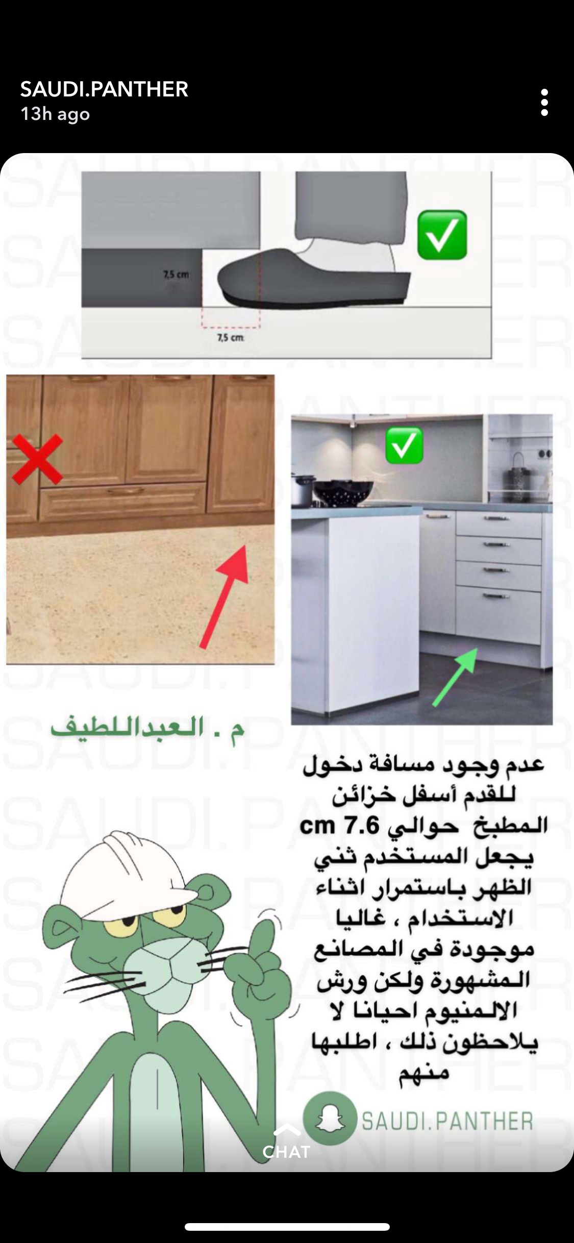 Pin By Fa On معلومات للبناء Kitchen Decor Modern Living Room Design Decor House Furniture Design