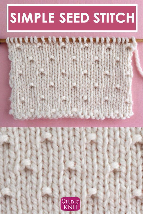 This Simple Seed Stitch is a vintage knitting pattern with a Stockinette background punctuated with alternating rows of raised purl stitches.