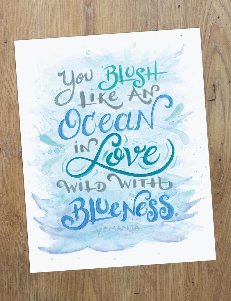 Love Poem Watercolor Wall Art / Romantic Gift for Wife or