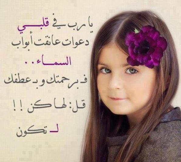 صور مكتوب عليها ادعية دينية Beautiful Islamic Quotes Spiritual Words Instagram Posts