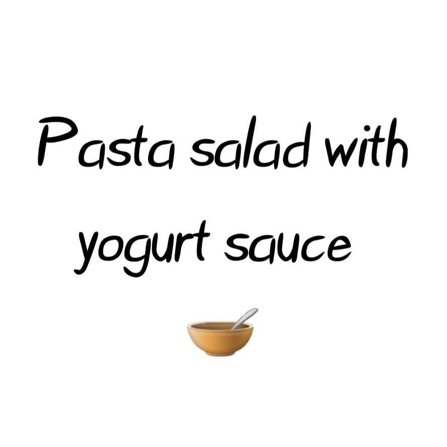 Η επόμενη συνταγή μας θα είναι... .