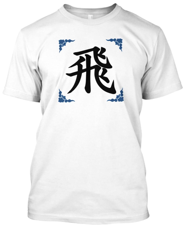 71b20db5bb Kingdom anime manga Hi Shin Unit flag shirt  anime  shirt  kingdom  manga
