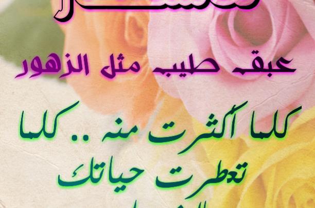 فوائد الاستغفار الكثير وآدابه والطريقة الصحيحة للإستغفار Arabic Calligraphy Stl Calligraphy