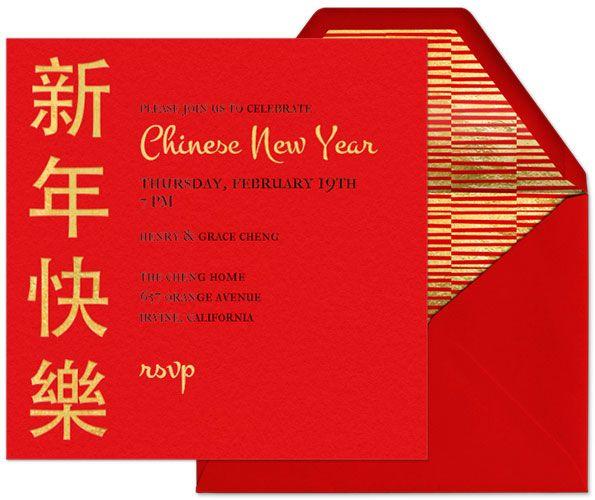 Evite Chinese New Year Invitation