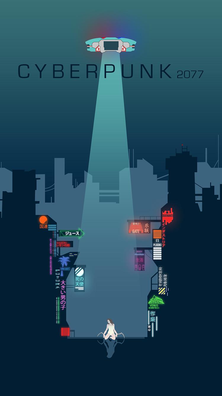 Minimalist Cyberpunk 2077 Poster I Made Cyberpunk 2077 Cyberpunk Desktop Wallpaper Art