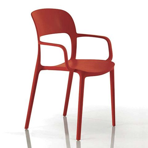 GIPSY (Arm Chair)