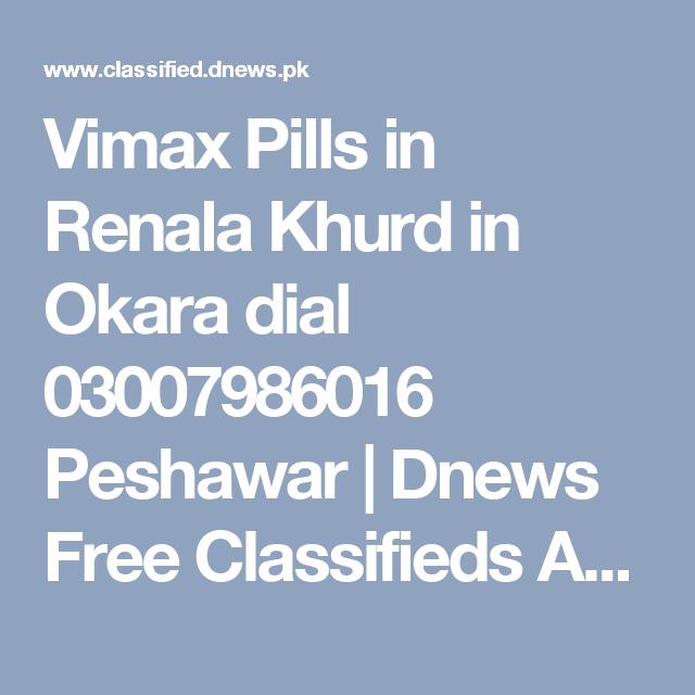 vimax pills in renala khurd in okara dial 03007986016 peshawar