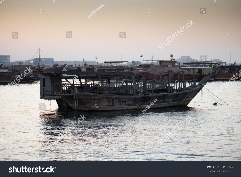 Boat in Doha harbour, Katar. #Ad , #SPONSORED, #Doha#Boat#Katar#harbour