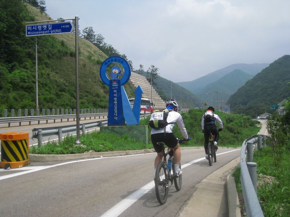 #Misiryeong Yetgil (Old Road) for Cycling and Biking: The mountainous countryside makes Korea perfect for cycling and biking. Misiryeong Ridge, which is between #Inje and #Sokcho, has roads suitable for anyone with some experience and basic fitness, as well as some hard sections.