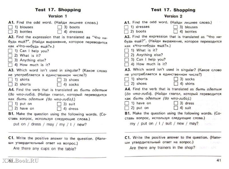 Конспекты уроков в 7 классе по коринской