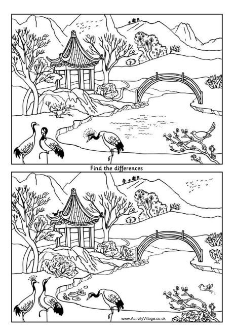 Chinese scene find the differences chinese new year puzzle