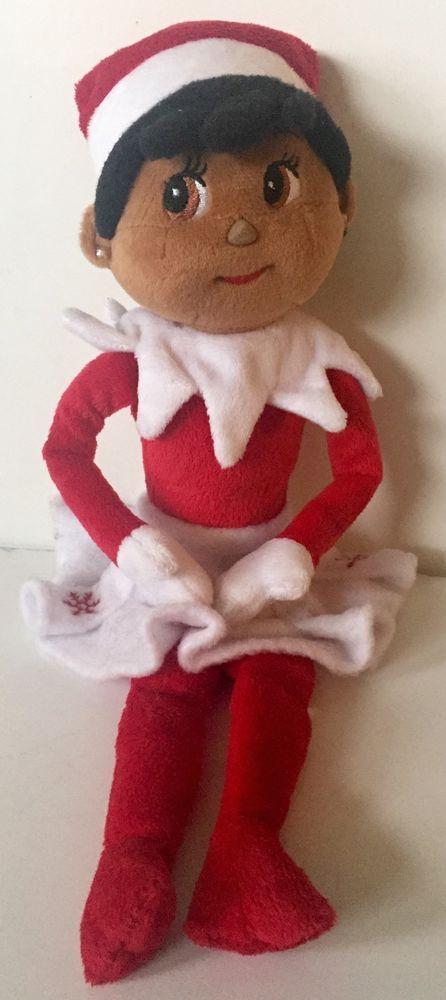 African American Elf On The Shelf Girl Plush Stuffed Toy Brown