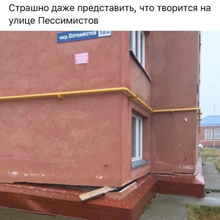 Земля бетоном мем трафареты для бетона купить москва