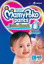 Mamy Poko Pants Pant Style Diapers Rs 569 Paytm Baby Diapers