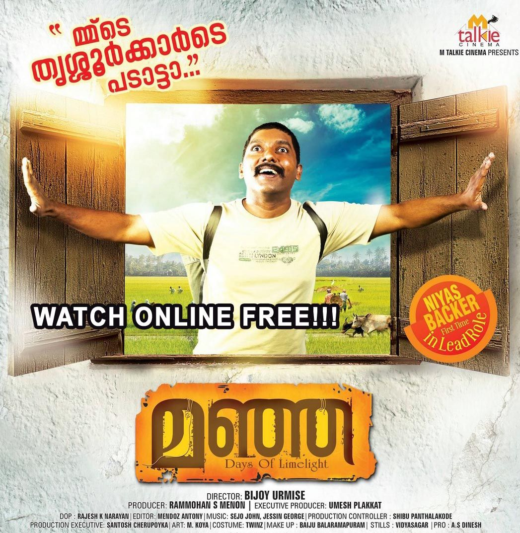 Manja Is A 2014 Malayalam Comedy Film Written And Directed By Binoy Urmise This The First
