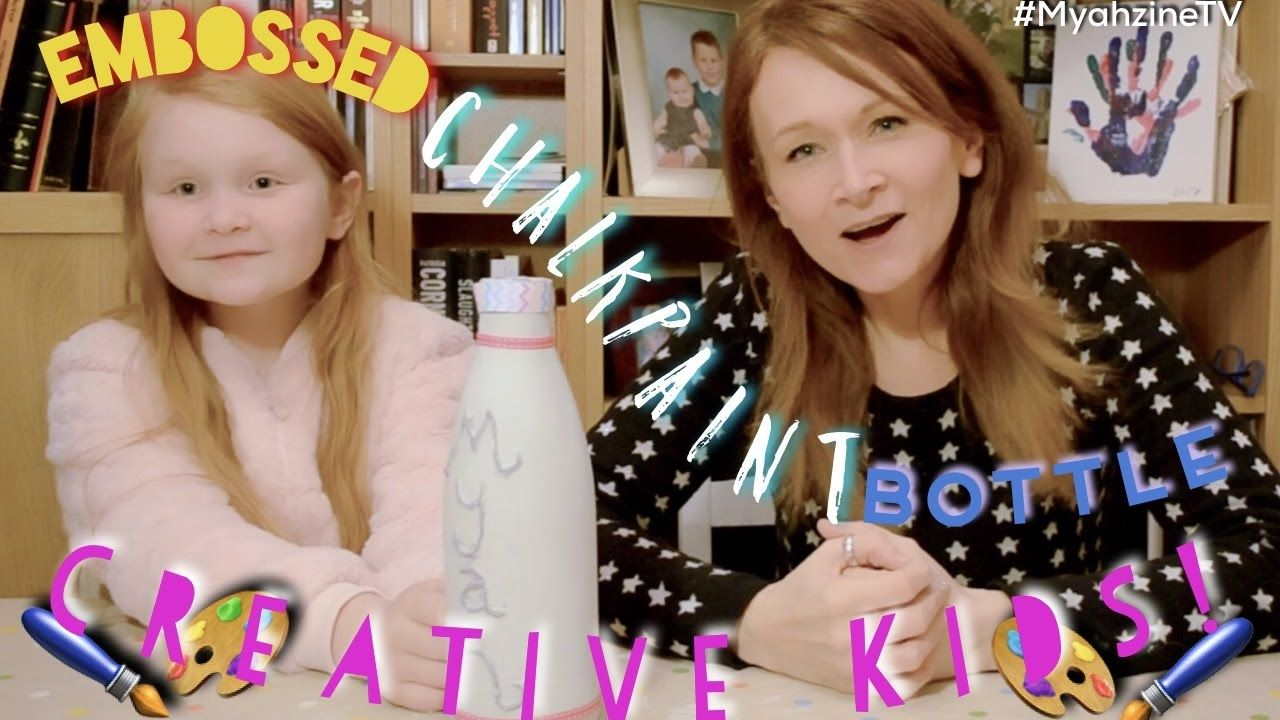 Creative Kids|Personalised Embossed Chalk Paint Bottle|Easy Crafts - YouTube