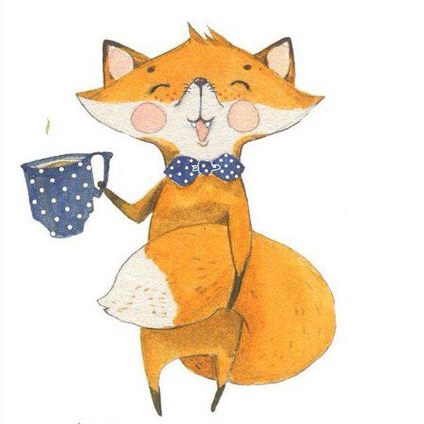 Для любимого, открытки с лисенком доброе утро