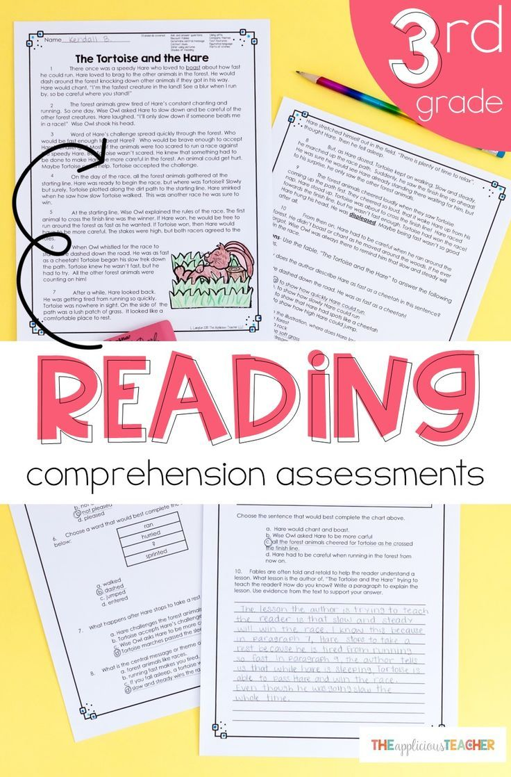 3rd Grade Reading Tests Reading Comprehension | Applicious ...