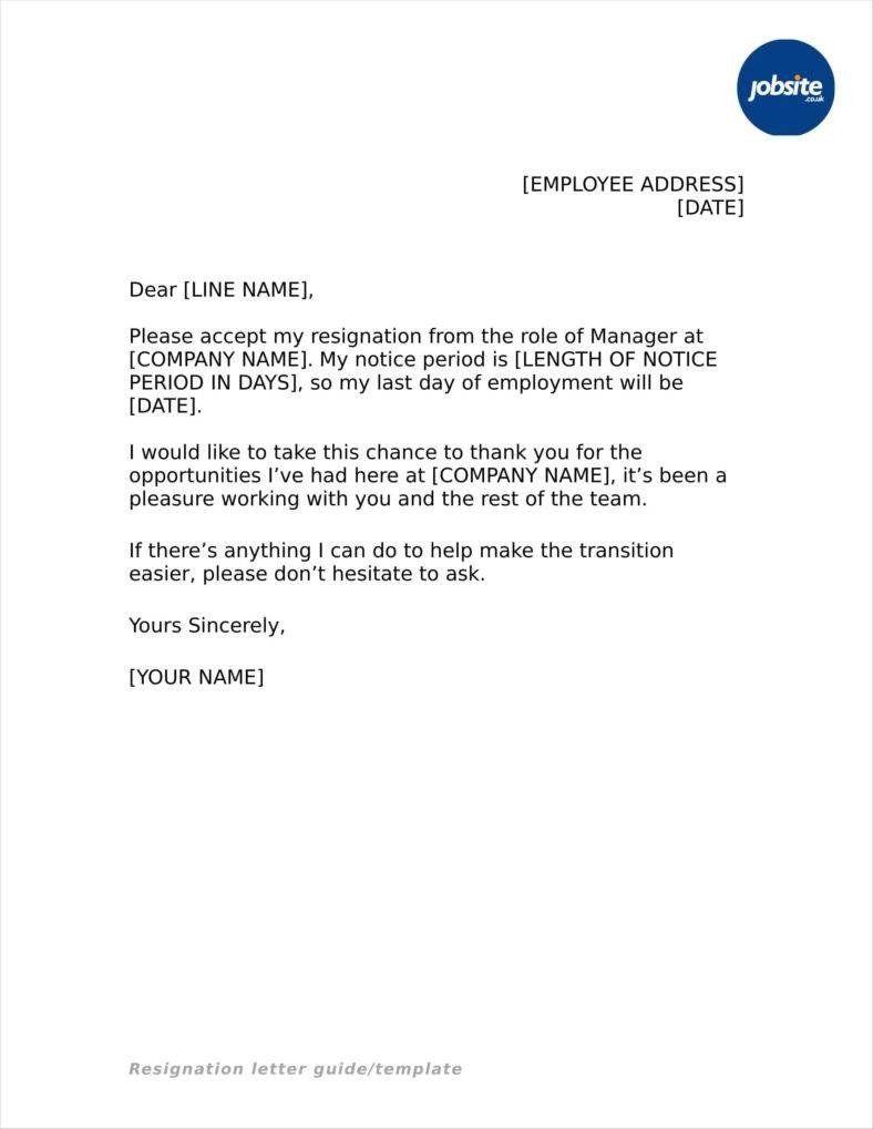 Resignation Letter Sample Doc 33 Simple Resign Letter Templates Free Word Pdf Excel Resignation Letter Sample Letter Templates Free Letter Example