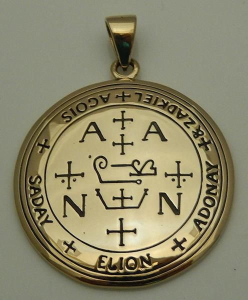 Archangel Zadkiel Talisman Gold Tone Bronze Sigil Of Zadkiel Angelic