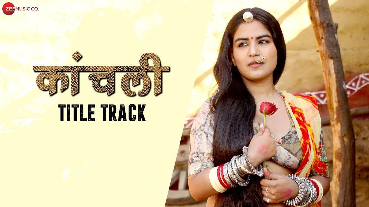 Mp3 Song Download Hindi Mp3 Song Download Mp3 Song Download