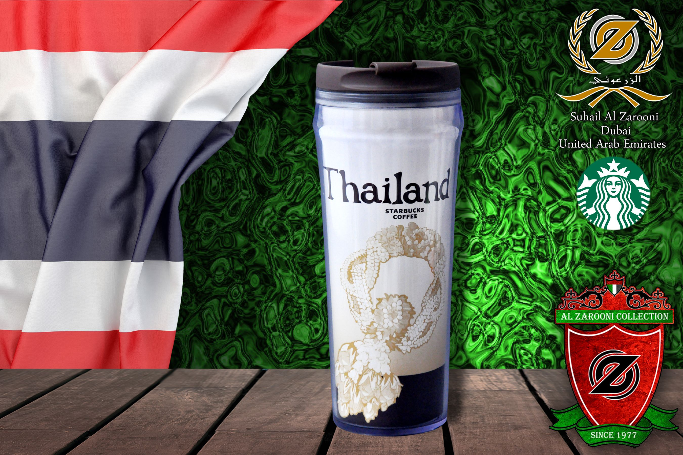 Pin by Al Zarooni Collector on Starbucks City Tumbler