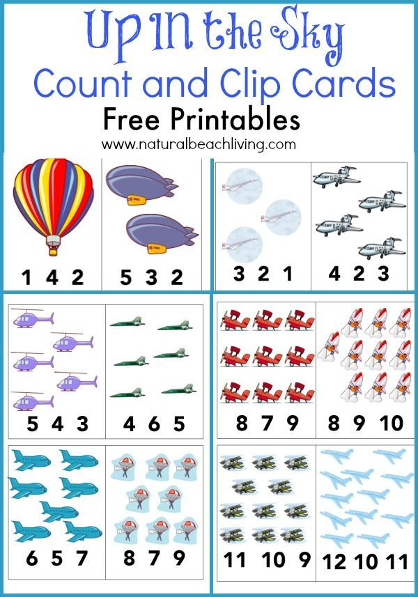 Exploring Things Up In The Sky Preschool Transportation Theme Free Counting Printables Transportation Theme Preschool Transportation Preschool Transportation Theme