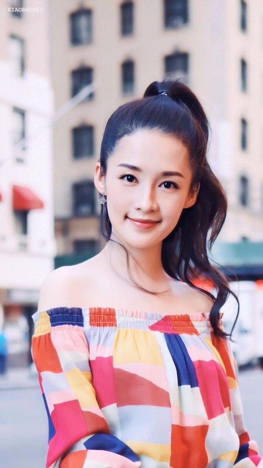 Ghim của Tiểu Yết trên Đàm Tùng Vận谭松韵 trong 2020   Diễn