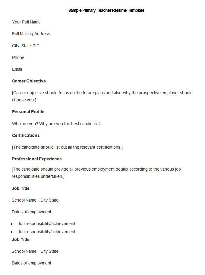 Sample Primary Teacher Resume Template  How To Make A Good