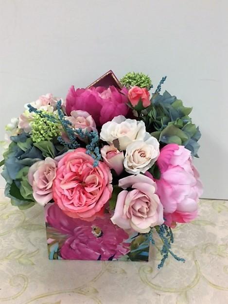 Dark And Light Pink Peony W Hydrangeas Petite Silk Floral Arrangement Ra06 Silk Floral Arrangements Floral Arrangements Pink Peonies