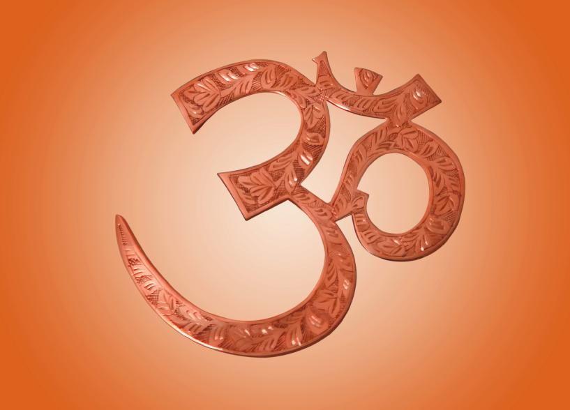 Sanskrit Of The Vedas Vs Modern Sanskrit: Buddhist Symbol Tattoo