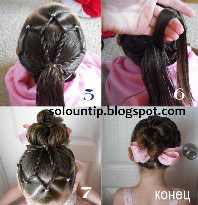 Solountip Peinados para niñas sac stili Pinterest Hacer - peinados de nia faciles de hacer