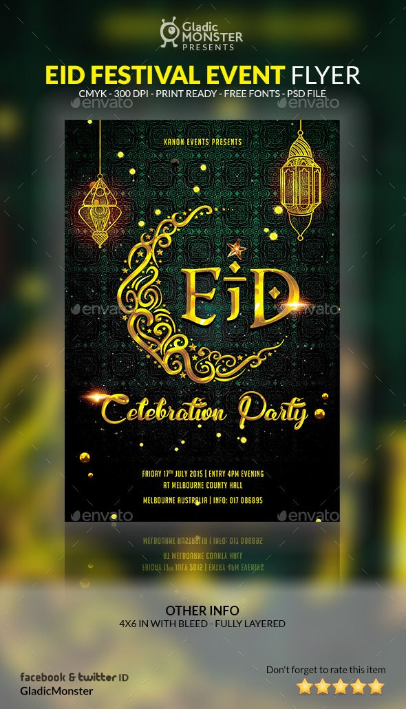 Eid Festival Event Flyer Eid festival, Event flyers and Eid - event flyer