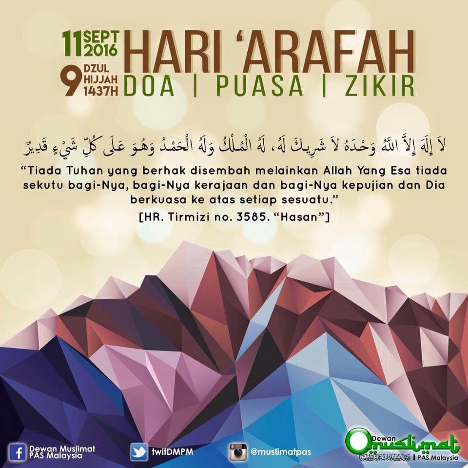 17 Best Ideas About Hari Arafah On Pinterest Islam Allah And