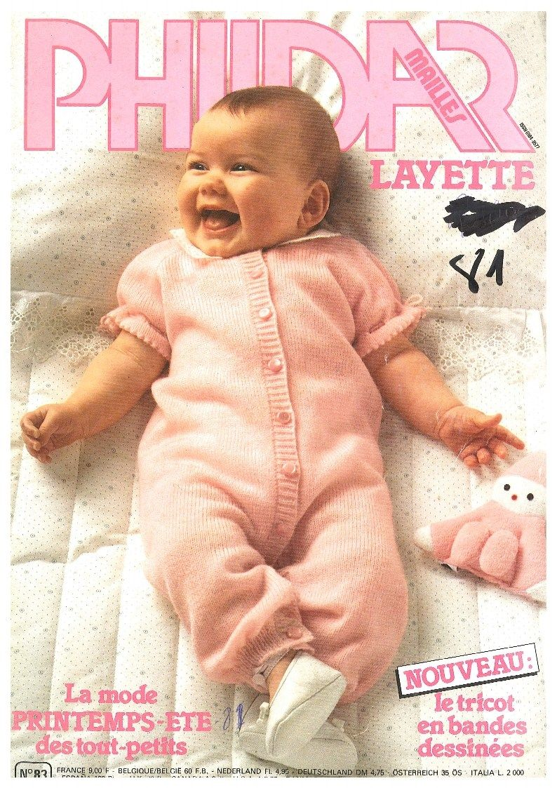 CATALOGUE PHILDAR LAYETTE TÉLÉCHARGER