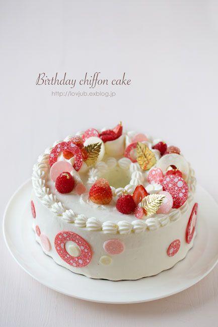 シフォンのバースデーケーキ Lovely Jubblyな日々 ケーキ デザート ケーキ アイデア