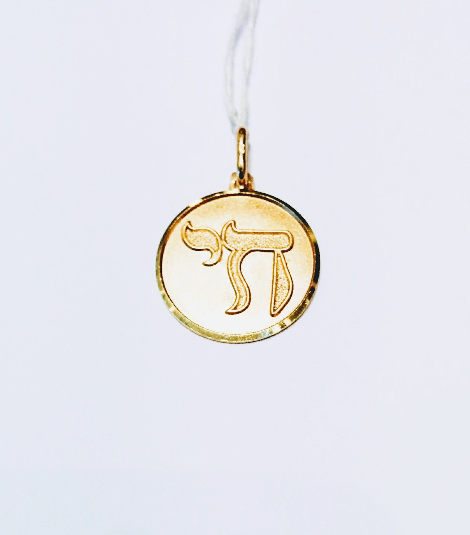 Chai pendant gold hebrew חי jewish jewelry hebrew necklace