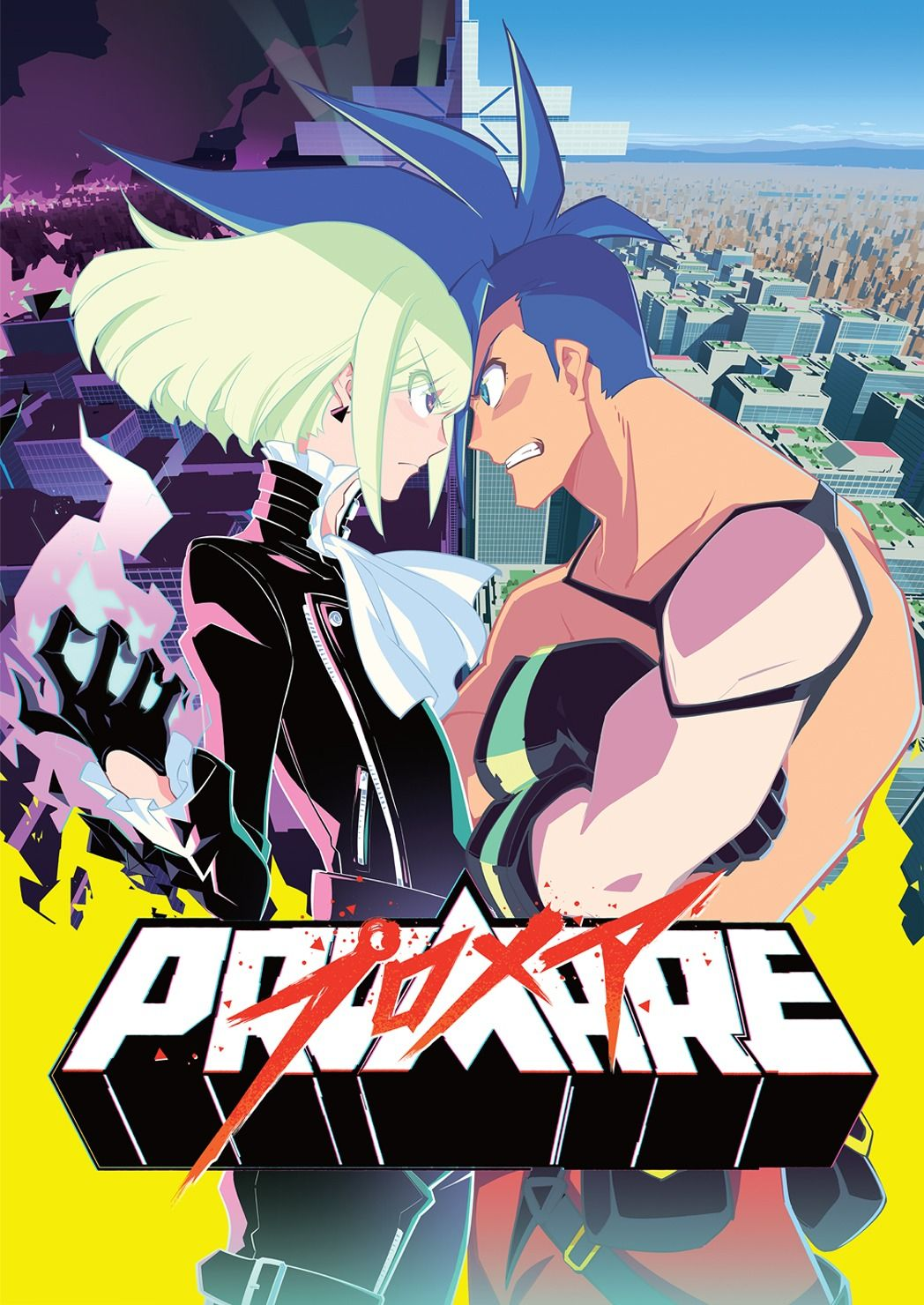 PROMARE Fathom Events diffonde il trailer in lingua