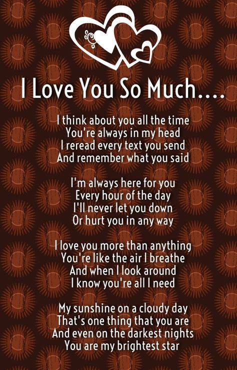 I Love You So Much Poems For Him And Her With Images Love You Poems Love Mom Quotes Love Yourself Quotes